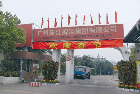Zhujiang Beer - InBev Group - Chine