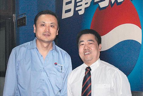 BEIJING PEPSI - PEPSICO INC. - CHINA