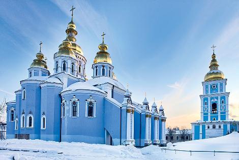 F.A. Neptun - Ukraine