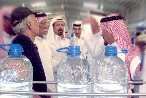 Deem Water - Saudi Arabia