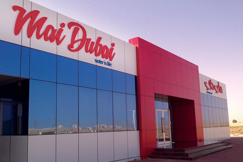Visite virtuelle de la ligne d'embouteillage Mai Dubai