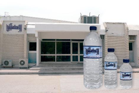 AL-RAWDATAIN WATER BOTTLING CO. - KOWEIT