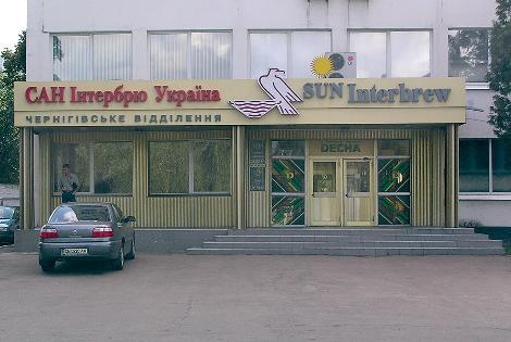 SUN INBEV UKRAINE - INBEV - L'UKRAINE