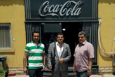 The Coca-Cola Bottling Company of Egypt - Egypt