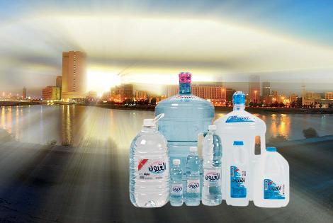 Aloyoun Water - Saudi Arabia