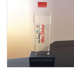 Mai Dubai Water premia SMI